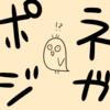 【動画紹介】アフロジャックさんがカコイイ