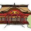 ホームステイ、神社より渋谷、「千と千尋の神隠し」より「君の名は。」