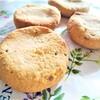 【美容おやつ】ティータイムに♡『たっぷりナッツのクッキー2種』