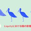 Liquityにおける鯨の影響の考察