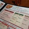 ナポリの食卓は焼きたてピザが食べ放題!埼玉、群馬、栃木、長野に展開中!