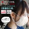 """NHKスペシャル 「""""パンデミック""""との闘い~感染拡大は封じ込められるか~」を見ました。"""