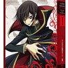 「コードギアス 反逆のルルーシュ I 興道」Blu-ray/DVDは2018年2月23日発売