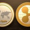 【アルトコイン】リップルの時価総額がビットコインの55%超まで上昇!