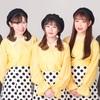 4/27(土)「ROSARIO+CROSS新メンバーお披露目ライブ 特典内容のお知らせ