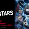 「BEASTARS 第2期」の委員会メンバーを調べる