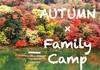 ファミリーキャンプを始めるなら秋が1番♪オススメな理由と注意点を解説!