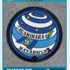「はやぶさ2」カプセル帰還記念マンホールカード、4月25日から配布スタート !