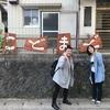 【こどまど】素敵な出会い!