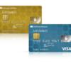 ベトナム航空の新しいクレジットカードーただし注意が必要?
