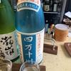 四万十川、純米吟醸の味の感想と評価。