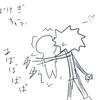 1/18 【ポケ擬】初心者だが、クリンナップをしてみよう