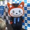 《徒然記》【そうにゃん現る!】横浜国立大学の常盤祭で鉄を楽しんでくる!