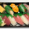 築地寿司清