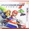 ニンテンドー3DS専用ソフト『マリオカート7』(2011年12月1日(木)発売)