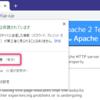[Ansible] acme_certificateモジュールでLet's Encryptから証明書を発行しApacheでHTTPSサーバー構築