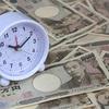 人生の時間配分 お金より時間の方が大切な理由