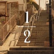 〜五感を揺さぶるシズル表現を映像で〜 フォトクリエイティブ事業本部のシズル専門撮影チーム「drop」が初めてのオリジナル映像作品「1/2」発表!