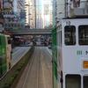 5回目にしてオールド香港。12月なのに暑い! 〜 その① 出国編 〜