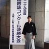 福岡に戻ってきました