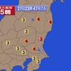 800世帯が停電 茨城北部で震度5弱