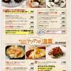銀座「俺のイタリアン東京」にて、おいしいものをたくさん食べてきた