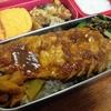 【1食98円】タモリ生姜焼き丼弁当レシピ~厚切り豚ロース肉の旨味を閉じ込める焼き方とは?~【パパ手作り節約弁当】