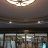 リーガロイヤルホテル小倉(シティホテル)