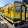 「元気です!千葉「鉄道発見伝」ローカル線スタンプラリーの賞品がすごくてヨダレが出そう!ジュルル