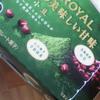 LOOK ROYAL日本の美味しい甘味・宇治抹茶×あずき