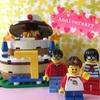 Anniversary ☆レゴでファミリーヒストリー
