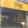 """『Yellow Rice(イエローライス)』で食べた""""ダルマカニandアルゴビ""""が絶品!!@BTSサラデーン"""