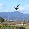 -初めて登山をした日-地元から見える、あの山のテッペンに登りたい。