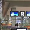 天皇杯決勝 VS横浜Fマリノス【埼玉スタジアム2002】