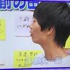 少年倶楽部in大阪2010年9月14日