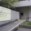 東京建築展めぐり〜2日目
