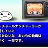 動画テスト 2018/04/25