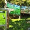 岡崎市の桑谷山です