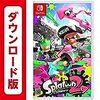 Splatoon2 (スプラトゥーン2)|オンラインコード版 [ARMSを購入で500円OFF ]