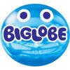 格安SIMのBiglobe Simに乗り換えるか否か・・・。
