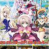 青春恋愛系美少女ゲーム GEARS of DRAGOON 2 〜黎明のフラグメンツ〜 DL版