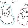 赤ちゃんの性別判断ジンクス【検証】
