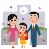 【ルーティン日記⑳】塾講師が忙しい人ごっこする週のBLOG