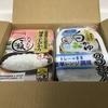 【株主優待】JTの株主優待商品(パックのご飯セット)が届きました♡2019年9月末発送、10月初めに到着です。