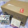 9月7日の21時から「VOCALOID」フィギュア箱いっぱいセットを開封!