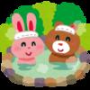札幌で温泉に入りたい!都会のオアシス「蔵ノ湯」に行ってきた。