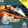 ファイナルソルジャーのゲームとサウンドトラック プレミアソフトランキング