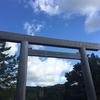 【旅ブログ】伊勢・鳥羽の2泊3日の定番モデルコースを共有します!