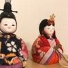 ぷりふあ雛人形と無印良品の壁に付けられる家具