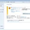 2016年7月Windows Updateは順調?